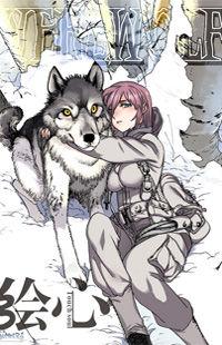 Werewolf (YU Yan Shu)