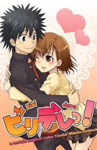 To Aru Majutsu no Index - Biridere! (Doujinshi)
