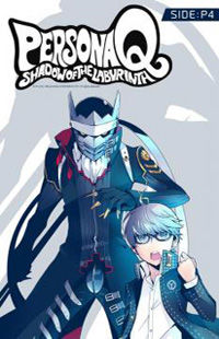 Persona Q - Shadow of the Labyrinth - Side: P4