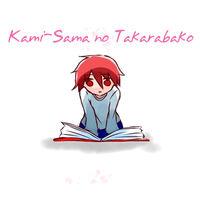 Kami-sama no Takarabako