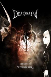 Deadbrain