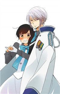 Ouji ga Watashi o Akiramenai!