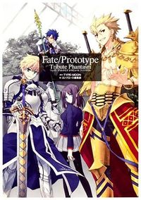 Fate/Prototype - Tribute Phantasm