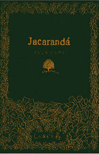 Jacaranda