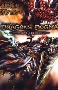 Dragon's Dogma - Progress