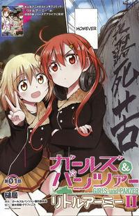 Girls & Panzer - Little Army 2