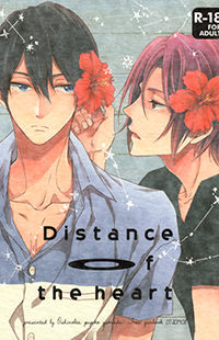 Free! dj - Distance of the Heart