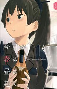 Kantai Collection dj - Kyou no Haru wa Hiru ni Okoku