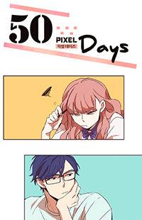 50 Pixel Days