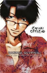 Saiyuki Offroad