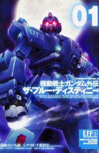Kidou Sensehi Gundam - The Blue Destiny