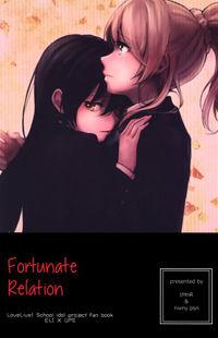 Love Live! dj - Fortunate Relation