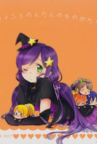 Love Live! dj - The Story of Non-tan and Halloween