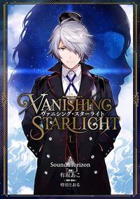 Vanishing Starlight