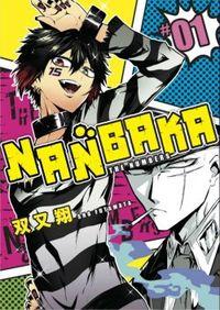 Nanbaka