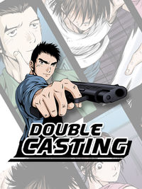 Double Casting