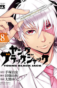 Read Black Jack Online