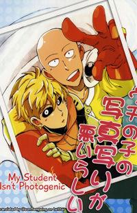 Onepunch-Man dj - Uchi no Ko no Shashin Utsuri ga Warui Rashii