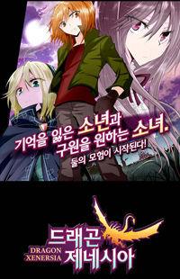 Dragon Xenersia