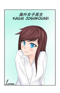 Kaigai Joshikousei