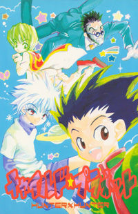 Hunter x Hunter dj - Child Planet