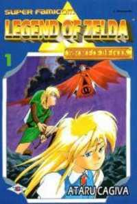 The Legend Of Zelda: A Link to the Past (CAGVIA Ataru)