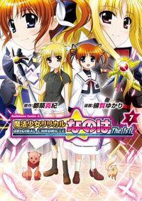 Original Chronicle Mahou Shoujo Lyrical Nanoha The 1st