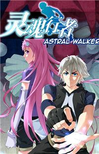 Astral Walker