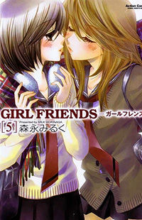 Girl Friends