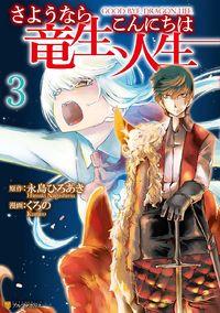 naruto season 1 free download in english