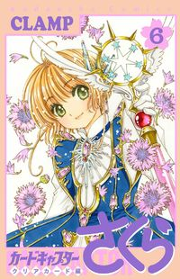 Cardcaptor Sakura - Clear Card Arc
