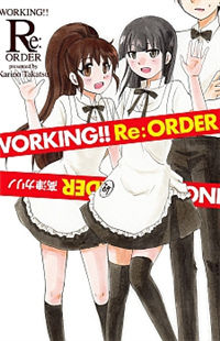 Working!! - Re:Order