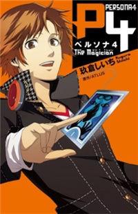 Persona 4 - The Magician