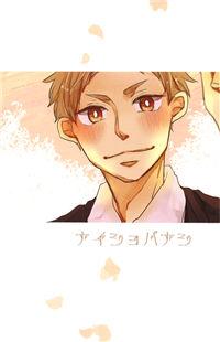 Haikyu!! dj - Naisho Banashi