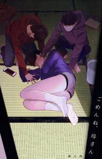 Osomatsu-san dj - Gomenne, Kaa-san