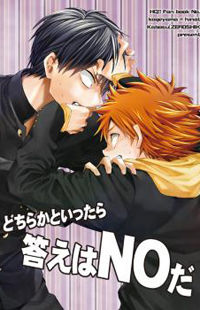 Haikyu!! dj - If I have to say it, the answer is NO