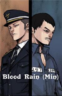Blood Rain (Min)