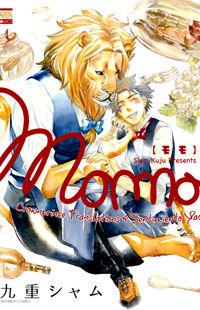 Momo (KUJU Siam)