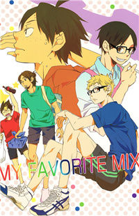Haikyu!! dj - My Favorite Mix