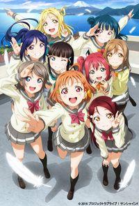 Love Live! - School Idol Project - Sunshine!!
