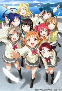 Love Live! - School Idol Project - Sunshine!!