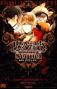 DIABOLIK LOVERS Sequel Kanato, Shuu, Reiji Arc