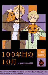Hetalia dj - October of the 100th Year
