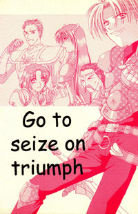The Legend of Dragoon dj - Go to seize on triumph