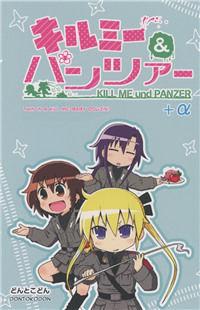 Kill Me Baby & Girls und Panzer dj - Kill Me & Panzer +α