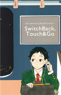 Yowamushi Pedal dj - Switch Back, Touch & Go