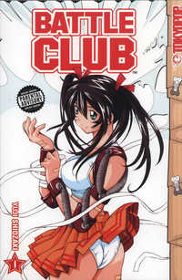 Battle Club