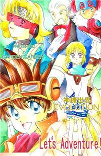 Shinkisekai Evolution dj - Let's Adventure!!