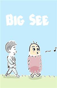 Big See