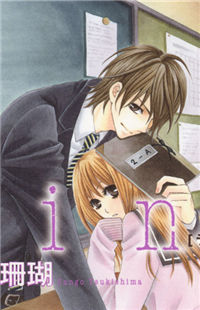 Line (TSUKISHIMA Sango)